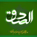 امام صادق (ع) و مساله قیام زید بن علی و یحیی