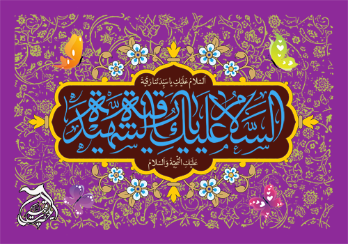 گروه خادمین رقیه بنت الحسین