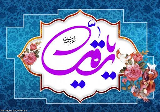 تاریخ دقیق ولادت حضرت رقیه (سلام الله علیها) چندم ماه شعبان است؟